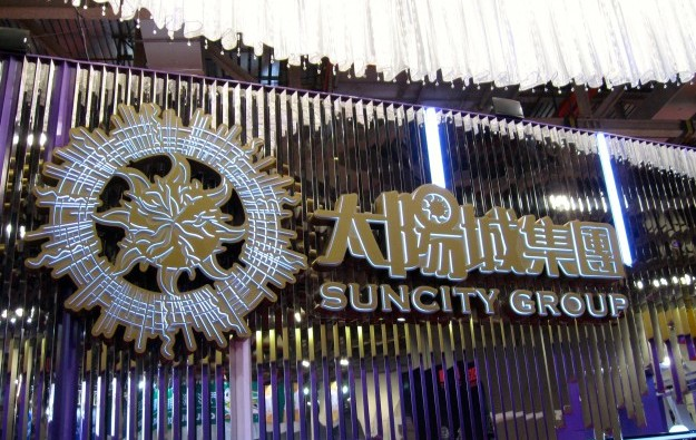 Hoaina hotel rooms in phases as Suncity listco reports GGR